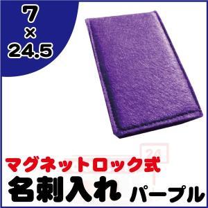 500円均一erect カード入れ ネームカードケース 名刺入れ j1491|outletconveni