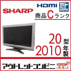 [リモコン非純正]SHARPシャープ20型液晶テレビアクオスLC-20E6中古j1884|outletconveni