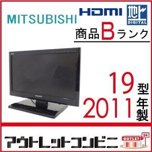[リモコン非純正]MITSUBISHIミツビシ19型液晶テレビLCD-19LB1REAL リアル中古j1958tv207|outletconveni