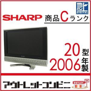 [リモコン非純正]SHARPシャープ20型液晶テレビLC-20AX6アクオス中古j1981 tv-224|outletconveni
