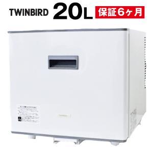 TWINBIRDツインバードTR-22NF 小型冷蔵庫 保冷...