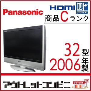 パナソニックPanasonic32型液晶テレビTH-32LX60XZ中古j1984 tv-226|outletconveni