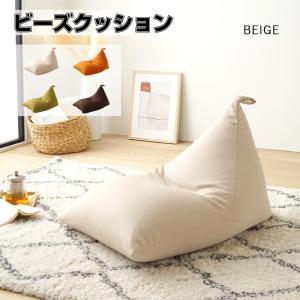 ビーズクッション 三角クッション スムース生地 ポリエステル100% ブラウン ベージュ グリーン オレンジ 代引不可 送料ミニ mt-002-triangle_smooth|outletconveni