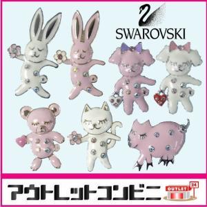 可愛い動物シリーズ スワロフスキーストラップ ねこ(ホワイト) sw0006|outletconveni
