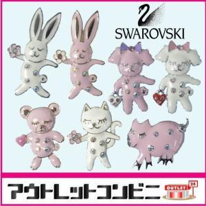 可愛い動物シリーズ スワロフスキーストラップ くま(ピンク) シルバー sw0013|outletconveni