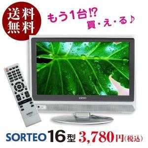 液晶テレビ  SORTEO  16型 16インチ M16D-1 ソルティオ j2118 tv-237 三谷商事|outletconveni
