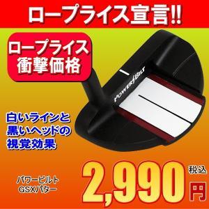 パター ゴルフクラブ マレットパター お買い得 やさしいターゲットライン入り パワービルト GSXパター|outletgolf