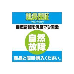 5年自然保証:家電(税込販売価格10,800円から20,000円) outletplaza