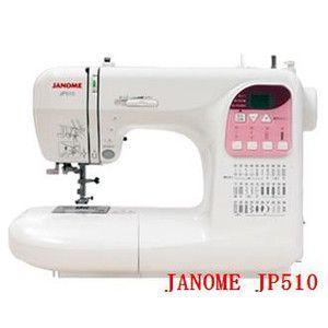【新品/取寄品】ジャノメ コンピュータ ミシン JP510