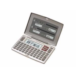 【新品/取寄品/代引不可】EX-word XD-J25-N|outletplaza