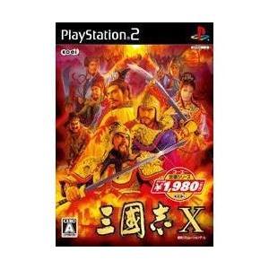 【新品/取寄品】[PS2ソフト] 定番シリーズ 三國志X [SLPM-55157]