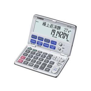 【新品/取寄品/代引不可】カシオ金融電卓 BF-750-N outletplaza