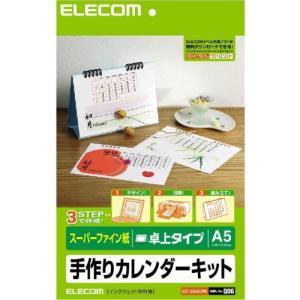 【新品/取寄品/代引不可】カレンダーキット A...の関連商品6