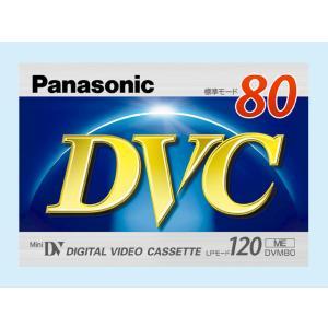 【新品/取寄品/代引不可】ミニDVカセット AY-DVM80V|outletplaza