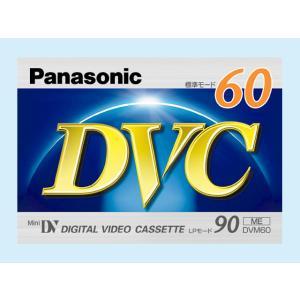 【新品/取寄品/代引不可】ミニDVカセット AY-DVM60V|outletplaza
