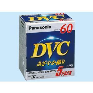 【新品/取寄品/代引不可】ミニDVカセット 5巻パック AY-DVM60V5|outletplaza