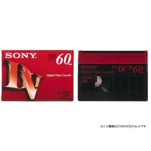 【新品/取寄品/代引不可】ミニDVカセット 3DVM60R3|outletplaza