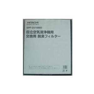 【新品/取寄品】空気清浄機フィルター EPF-GV1000D なし outletplaza