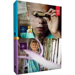 【新品/取寄品】Adobe Photoshop Elements 14.0& Premiere Elements 14.0 日本語版 Windows