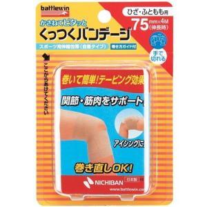 【通販限定/新品/取寄品/代引不可】バトルウィン...の商品画像