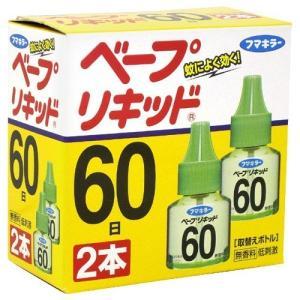 【新品/取寄品】【通販限定】ベープリキッド 60日 無香料 2本入