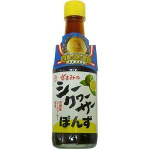 【新品/取寄品】【通販限定】シークワーサーぽん酢 250ml