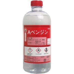 【新品/取寄品】【通販限定】イザキ Aベンジン...の関連商品5
