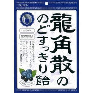 【通販限定】【新品/取寄品/代引不可】龍角散の...の関連商品6