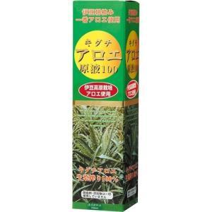 【新品/取寄品】【通販限定】キダチアロエ原液100