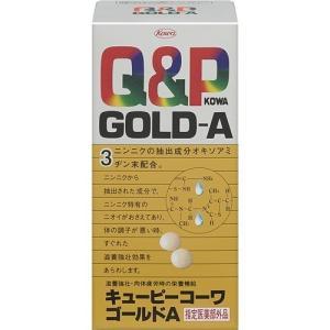 【新品/取寄品】【通販限定】キューピーコーワゴールドA 180錠