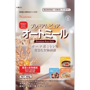 【通販限定/新品/取寄品/代引不可】日食 プ...の関連商品10