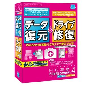 【新品/取寄品】HD革命/FileRecove...の関連商品5