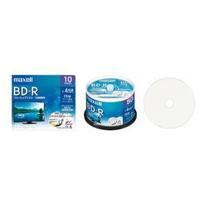 【新品/取寄品】録画用 BD-R 25GB 4...の関連商品5