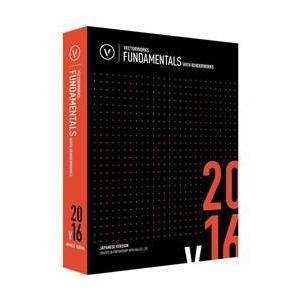 【新品/在庫あり】Vectorworks Fundamentals with Renderworks 2016 スタンドアロン版 124061
