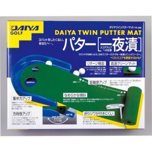 【新品/取寄品】TR-260 ツインリターンパット B|outletplaza