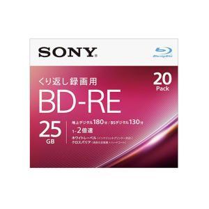 【新品/取寄品】ビデオ用BD-RE 書換型 片面1層25GB 2倍速 ホワイトプリンタブル 20枚パック 20BNE1VJPS2