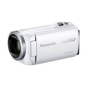 【新品/在庫あり】デジタルハイビジョンビデオカメラ HC-V480MS-W ホワイト