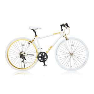 【新品/取寄品/代引不可】LIG MOVE ホワイト (19247) クロスバイク 700×28C・7段変速【北海道・沖縄・離島配送不可】|outletplaza