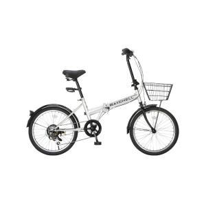 ※7月入荷予定【新品/取寄品/代引不可】Raychell R-241N シルバー (17074) 折り畳み自転車 20インチ 6段変速【北海道・沖縄・|outletplaza