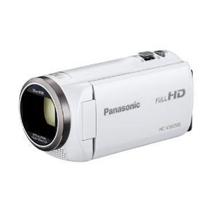 【新品/在庫あり】デジタルハイビジョンビデオカメラ HC-V360MS-W ホワイト