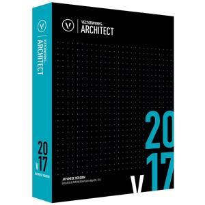 【新品/取寄品】Vectorworks Architect 2017 スタンドアロン版 124084