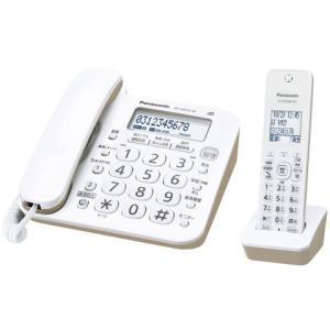 【新品/取寄品】パナソニック コードレス電話機...の関連商品6