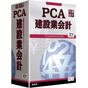 PCA建設業会計V.7 with SQL14 5CAL PKENW5C14の商品画像|ナビ