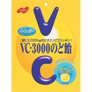【通販限定】【新品/取寄品】ノーベル製菓 VC...の関連商品3