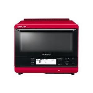 【新品/取寄品】シャープ ヘルシオ AX-XS500-R 加熱水蒸気 2段調理 30Lタイプ レッド