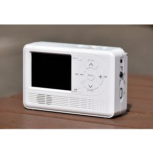 【タイムセール】【新品/在庫あり】AID エコラジTV RAD-1SFAM ホワイト(携帯電話充電 手回し充電 乾電池 防災グッズ テレビ ラジオ L|outletplaza