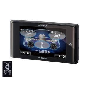 【新品/在庫あり】GPSレーダー探知機 ASSURA AR-333RA|outletplaza