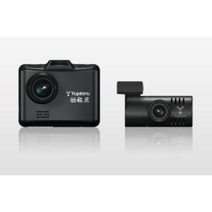 【新品/取寄品】ツインカメラ ドライブレコーダー DRY-TW8500d|outletplaza