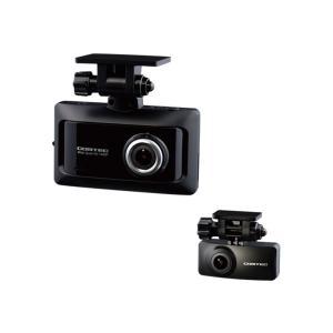 【新品/在庫あり】前後2カメラ対応ドライブレコーダー ZDR026|outletplaza