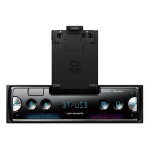 【新品/在庫あり】MVH-7500SC Bluetooth/USB/TUNER メインユニット|outletplaza